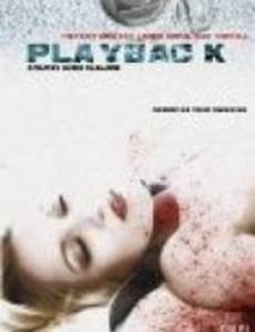 Playback (видео)