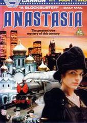 Анастасия: Тайна Анны