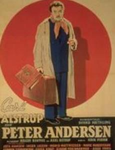 Петер Андерсен