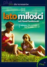 Постер Мое лето любви
