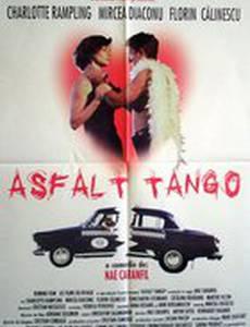 Асфальтовое танго
