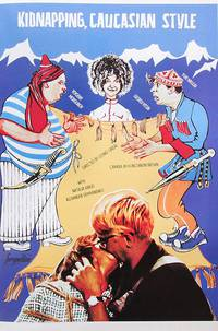 Постер Кавказская пленница, или Новые приключения Шурика