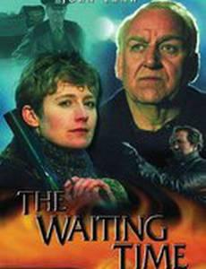 Ожидание