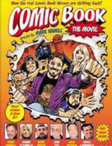 Книга комиксов (видео)