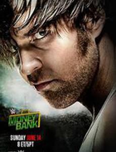 WWE Деньги в банке