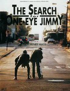 В поисках одноглазого Джимми