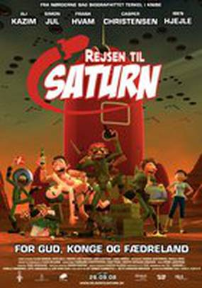 Экспедиция на Сатурн