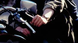 """Кадр из фильма """"Терминатор 2: Судный день"""" - 1"""
