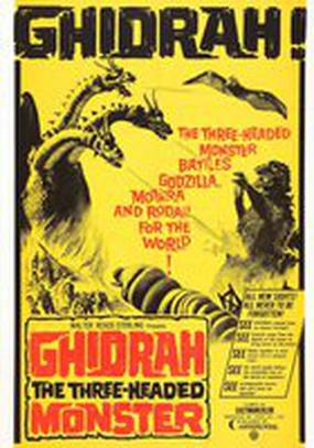 Гидора – Трехголовый монстр