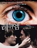"""Постер из фильма """"Реквием по мечте"""" - 1"""