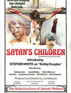 Дети Сатаны