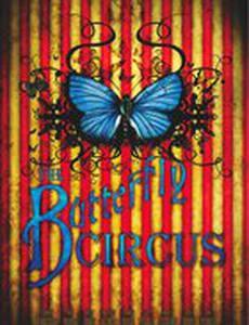 Цирк «Бабочка»
