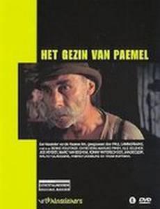 Семья ван Памель