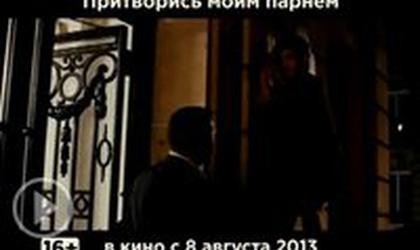 ТВ-ролик №1 (русский дублированный)