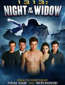 1313: Ночь вдовы (видео)