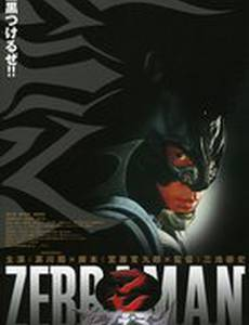 Человек-зебра