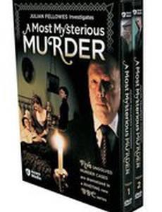 Самые таинственные убийства: Дело Джорджа Гарри Сторрса