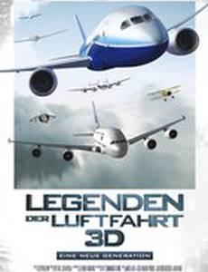 Легенды о полете 3D