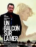 "Постер из фильма ""Балкон с видом на море"" - 1"