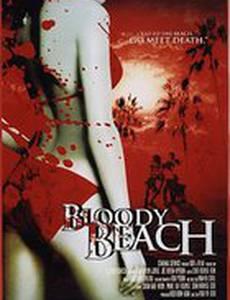 Кровавый пляж