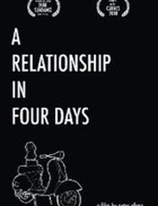A Relationship in Four Days
