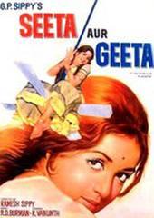 Зита и Гита