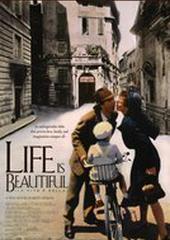 Жизнь прекрасна