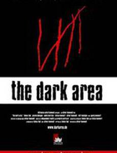 The Dark Area (видео)