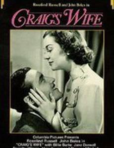 Жена Крейга