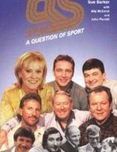 Вопрос о спорте
