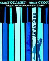 """Постер из фильма """"Ла Ла Лэнд"""" - 2"""