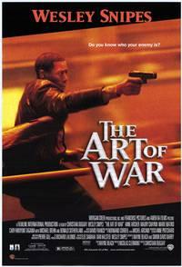 Постер Искусство войны