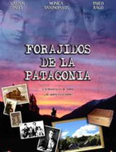 Преступники Патагонии