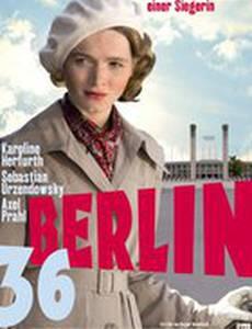 Берлин 36