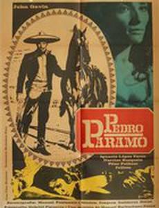 Педро Парамо