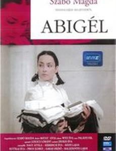 Абигель (мини-сериал)