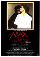 Макс, моя любовь