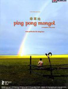 Монгольский пинг-понг