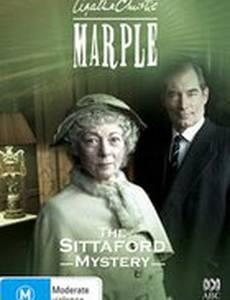 Мисс Марпл: Тайна Ситтефорда