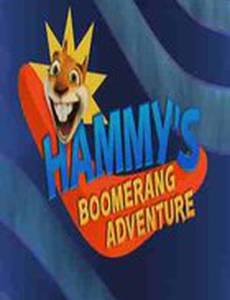Хэмми: История с бумерангом (видео)