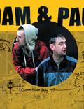 """Постер из фильма """"Адам и Пауль"""" - 1"""