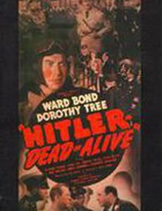 Убить Гитлера: Операция «Валькирия»