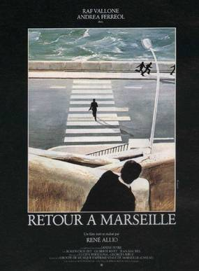 Возвращение в Марсель