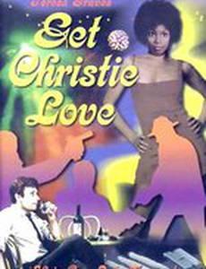 Завоюй любовь Кристи