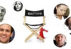 Кастинг недели 13-17 февраля 2012 года