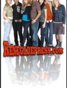 Renegadepress.com