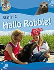 Привет, Робби!