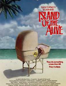 Оно живо 3: Остров живых