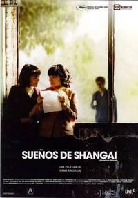 Постер Шанхайские мечты