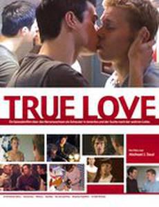 Истинная любовь (видео)